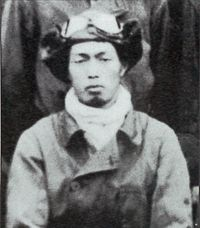 日本海軍航空隊 戦闘機搭乗員 奥村武雄