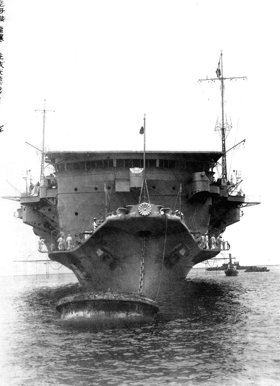 Japanese_aircraft_carrier_Ryūjō_Front