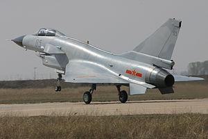 中国の国産戦闘機「J10」とは・・・