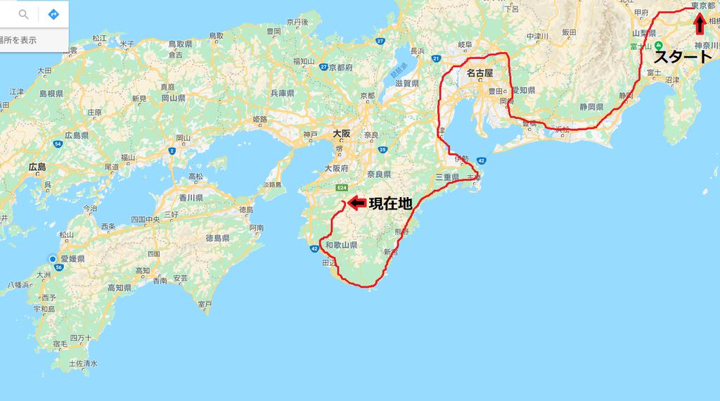 GO WEST。。。にんにき西へ和歌山県への旅� そして和歌山。。。