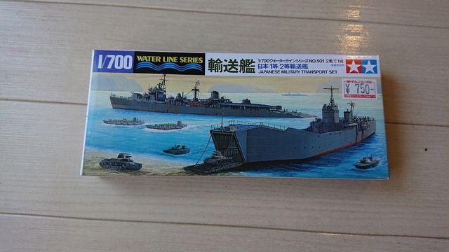 タミヤ 1/700 日本海軍 一等輸送艦 製作記