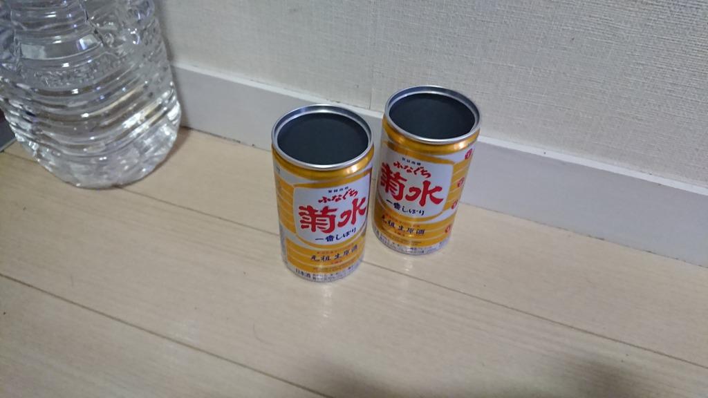ダイエットをしよう!! 〜禁酒編� ロードマップ作製〜