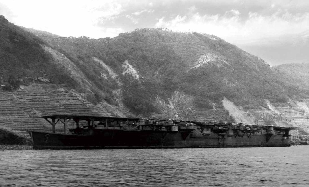 1/700 特シリーズ No.65 日本海軍航空母艦 龍鳳 昭和20年