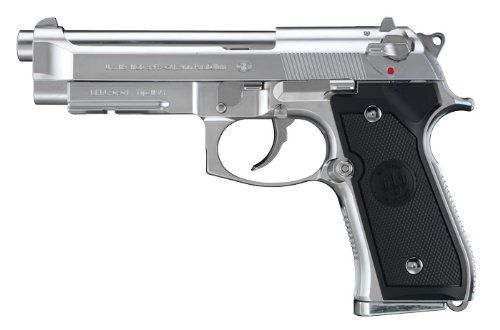 東京マルイ M9A1 ステンレスモデル