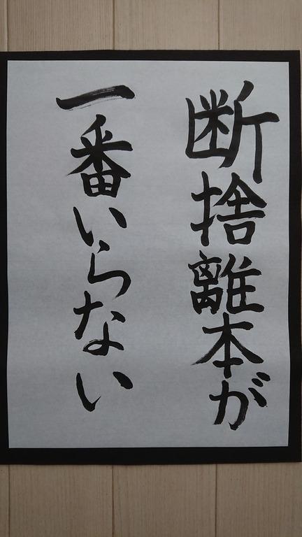 20190423書
