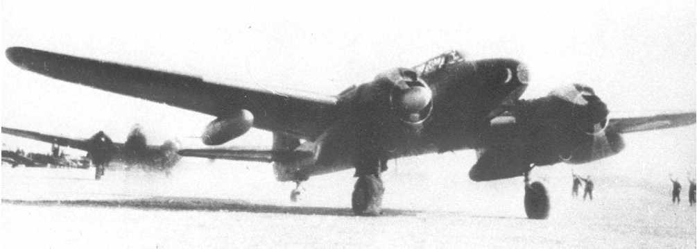 夜間戦闘機 月光 〜日本の空を護った劣等機〜