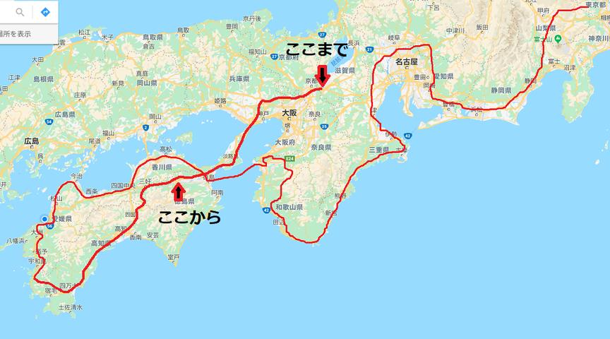GO WEST。。。にんにき西へ四国への旅� 鳴門の渦といちゃもんじじい。