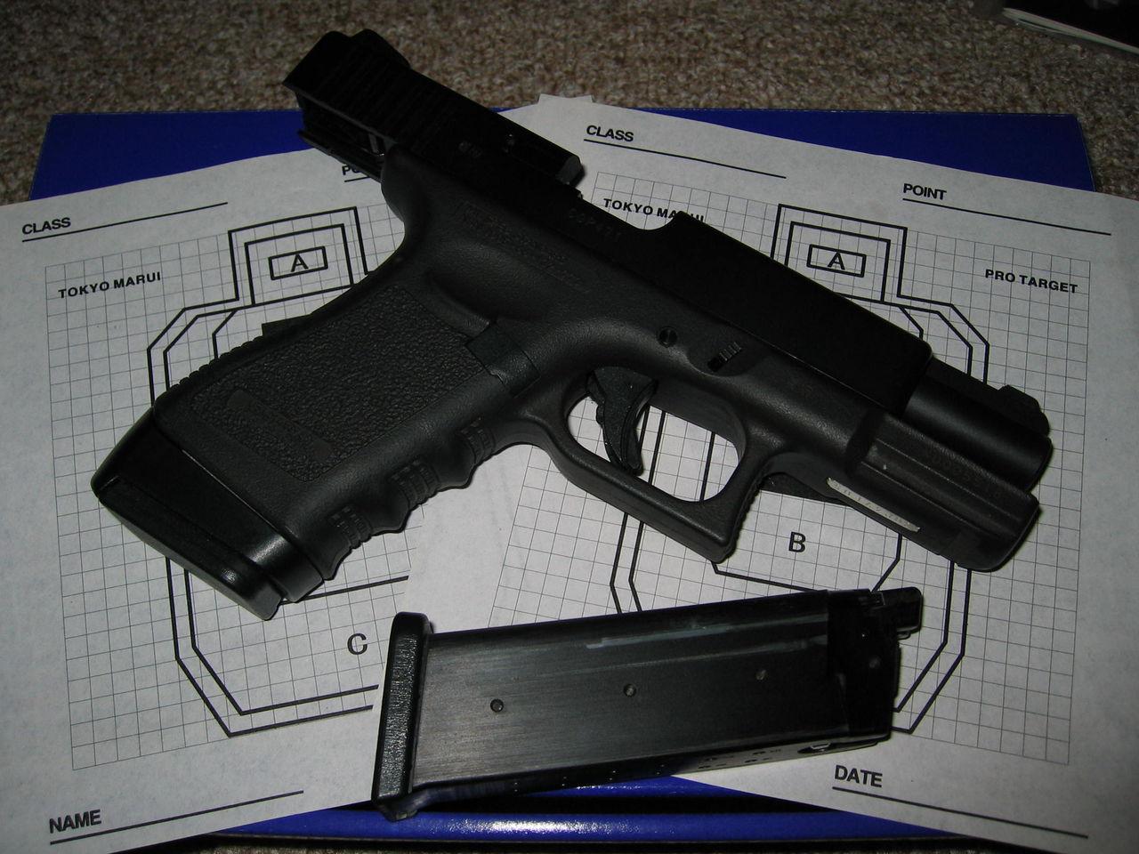 KSC G23F