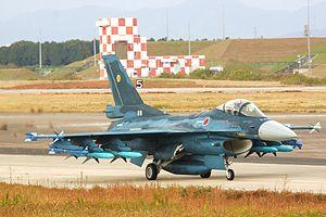 F-2A_(53-8535)_at_Tsuiki