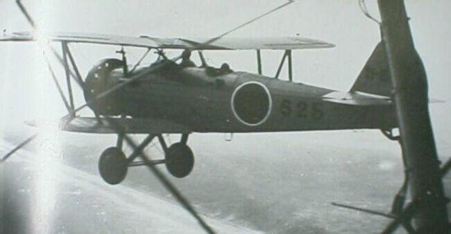 九三式陸上中間練習機