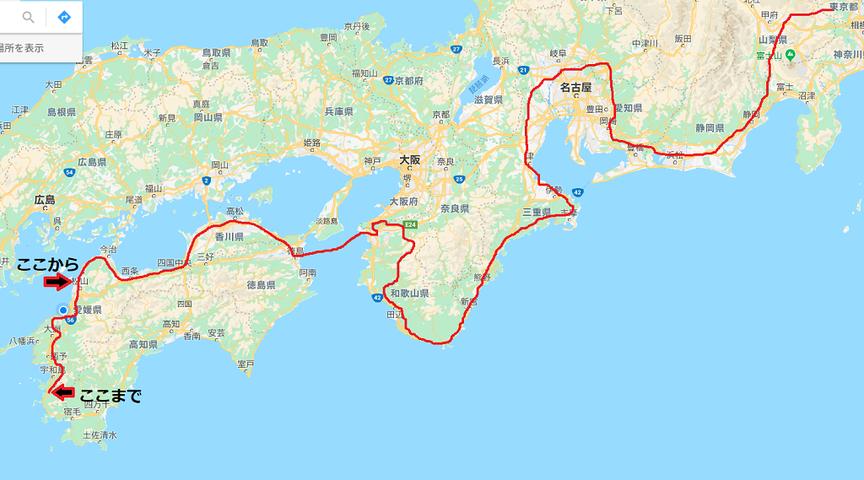 GO WEST。。。にんにき西へ四国への旅� 松山海軍航空隊掩体壕見学。