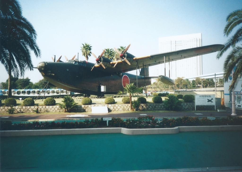 二式大型飛行艇 〜世界最強の空中巡洋艦〜