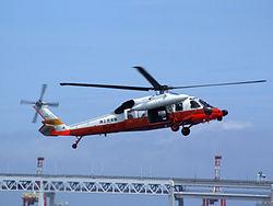 250px-UH-60_yokohama