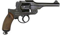 東京砲兵工廠 二十六年式拳銃