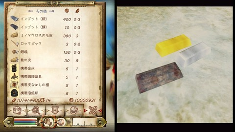 006 Inventory Icon & Ingot