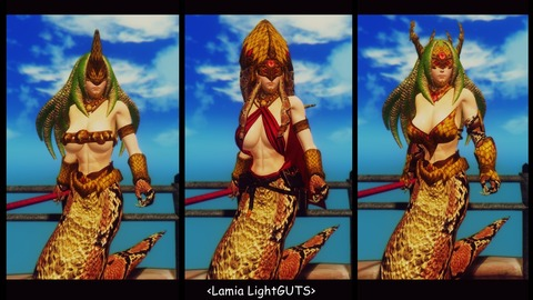 017 Lamia LightGUTS