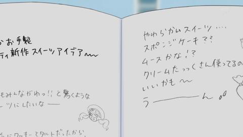 キラキラプリキュアアラモード第12話-235