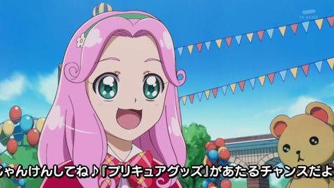 魔法つかいプリキュア第28話-022
