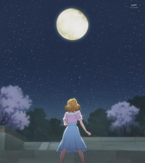 魔法つかいプリキュア第49話-0904