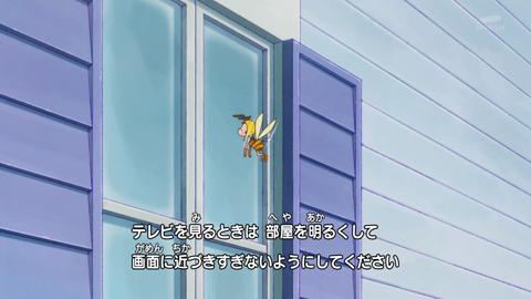魔法つかいプリキュア第36話-005