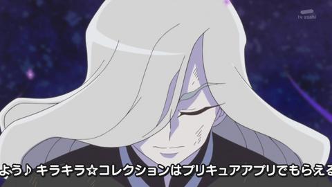 キラキラプリキュアアラモード第46話-024