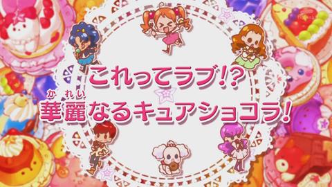 キラキラプリキュアアラモード第6話-0066
