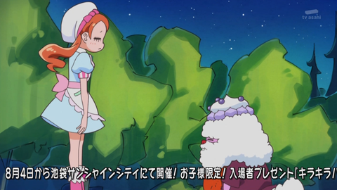 キラキラプリキュアアラモード第21話-355