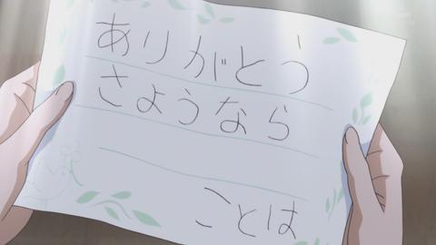 魔法つかいプリキュア第26話-175