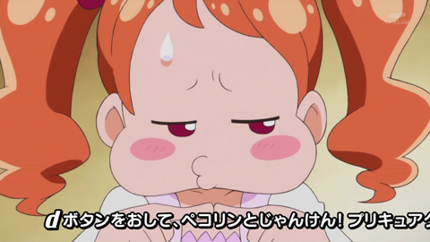 キラキラプリキュアアラモード第1話-0233