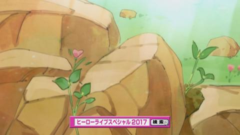 キラキラプリキュアアラモード第7話-442