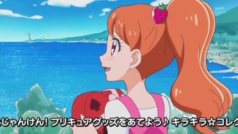 キラキラプリキュアアラモード第6話-0224