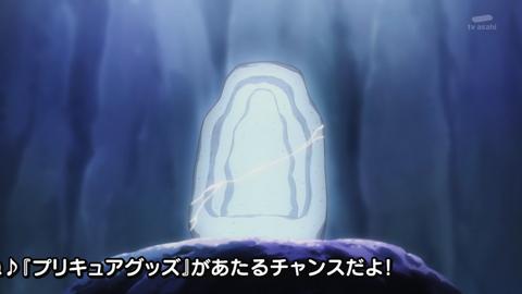 魔法つかいプリキュア第31話-046