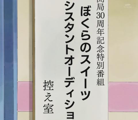 キラキラプリキュアアラモード第43話-060