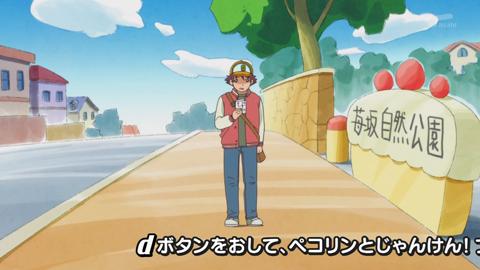 キラキラプリキュアアラモード第9話-027