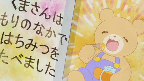 キラキラプリキュアアラモード第20話-382