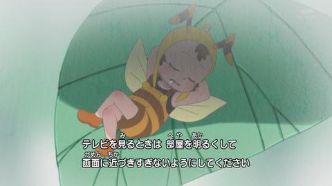 魔法つかいプリキュア第42話-004