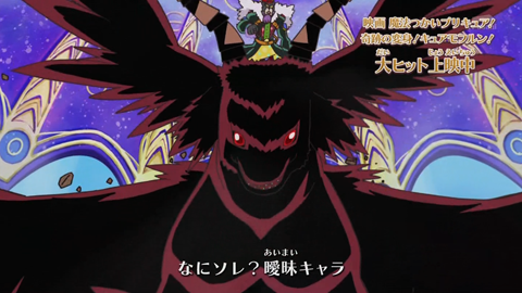 魔法つかいプリキュア第39話-068
