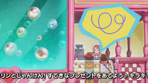 キラキラプリキュアアラモード第43話-006