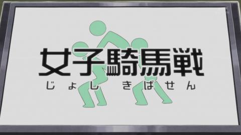 キラキラプリキュアアラモード第36話-427
