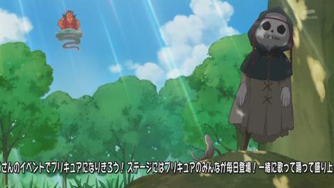 魔法つかいプリキュア第26話-715