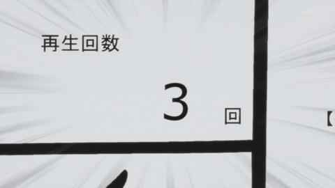 キラキラプリキュアアラモード第13話-223