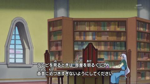 魔法つかいプリキュア第28話-003