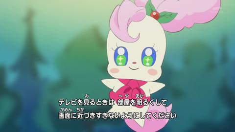 キラキラプリキュアアラモード第23話-0003