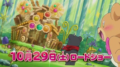 映画魔法つかいプリキュア! 奇跡の変身! キュアモフルン!-091