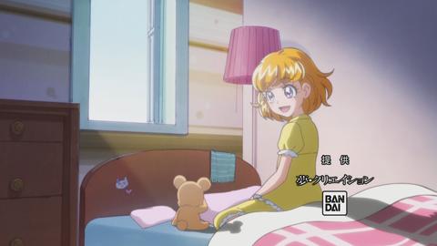 魔法つかいプリキュア第47話-008