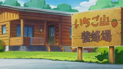 キラキラプリキュアアラモード第20話-301