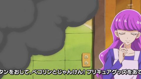 キラキラプリキュアアラモード第8話-015