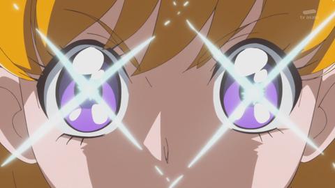 魔法つかいプリキュア第36話-074