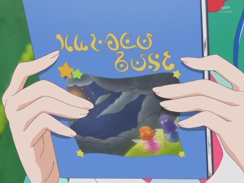魔法つかいプリキュア第40話-198