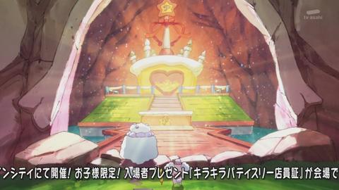 キラキラプリキュアアラモード第22話-888